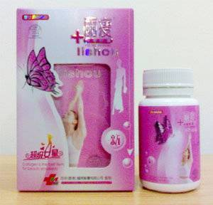 Lishou pink weight loss slimming capsule