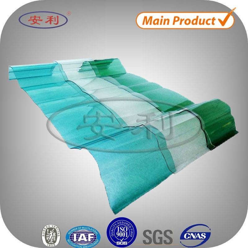 ANLI PLASTIC POLYCARBONATE CORRUGATED SHEET