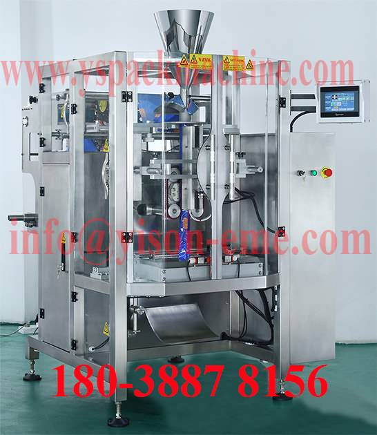 Sell Automatic Lentil Legume Beans bag Filling Packing Machines (20-100 bags/min)