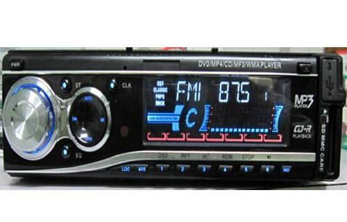 EBT LCD on Car DVD Player WHPC-04