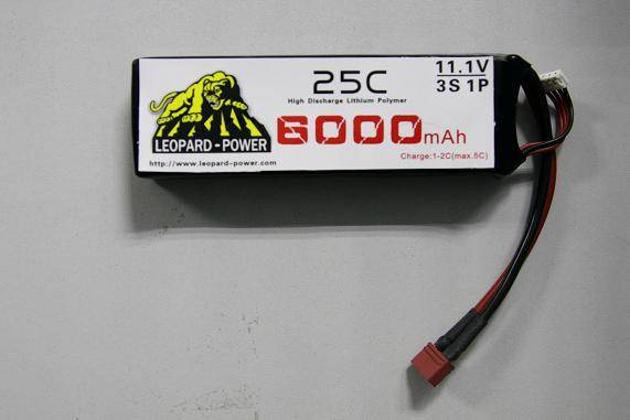 high rate lipo battery for RC model