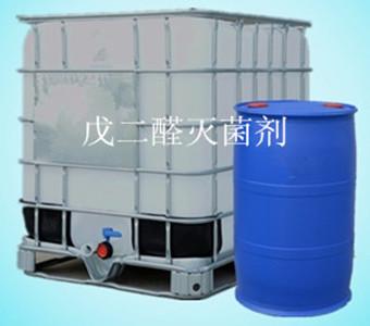 Glutaraldehyde sterilizing agent
