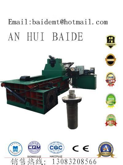 Y81-2000 Hydraulic Metal Baler (Factory and supplier)