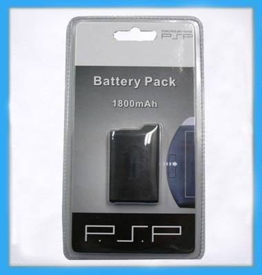 Games Battery for Sony PSP