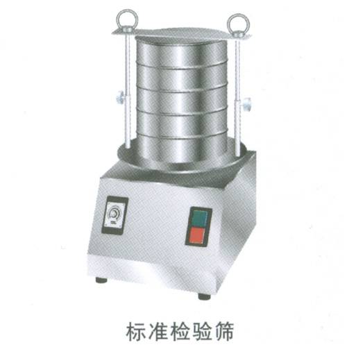 the lab particle analysis instrument /the lab sieve shaker/the test sieve shaker