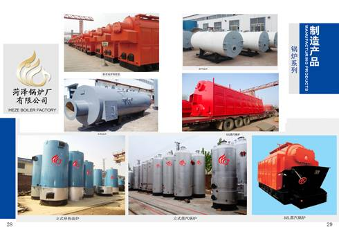 China factory wholesale all kinds of industrial boilers