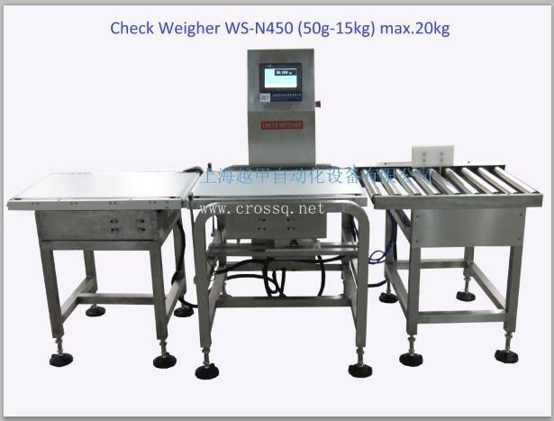 Check Weigher WS-N450