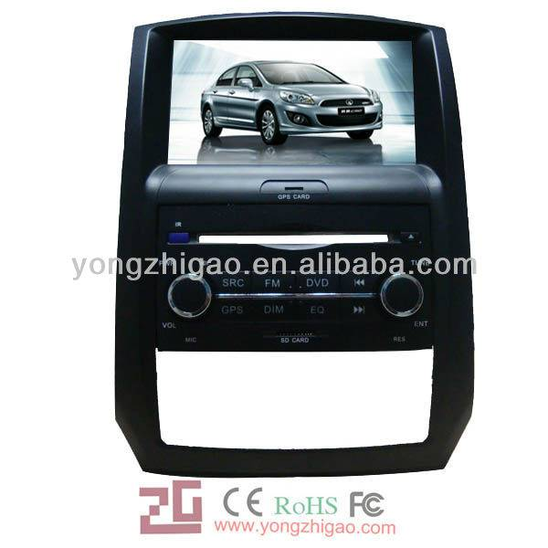 8 car dvd gps navigation for Great Wall C50 with entertainment function