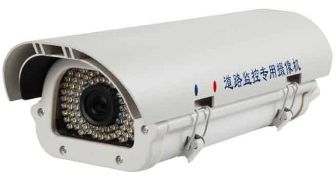 HD 2.1MP SONY COMS sensor IP LPR Camera