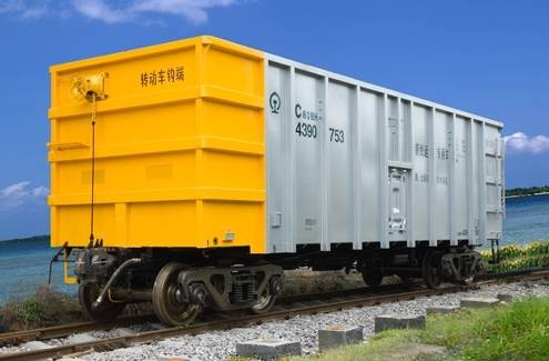 C80B(C80BH)Stainless Steel Coal Gondola wagon