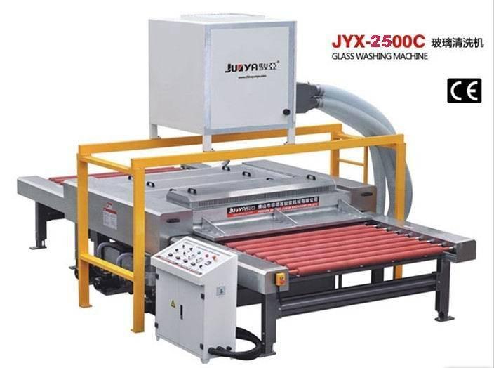 glass washing machine JYX-2500C