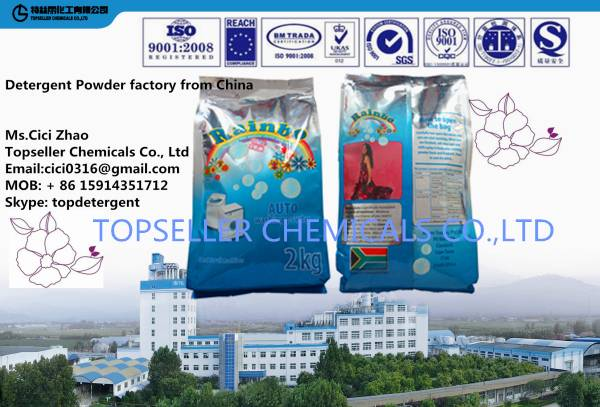 South Africa 500g Rainbow detergent powder manufacturer washing powder