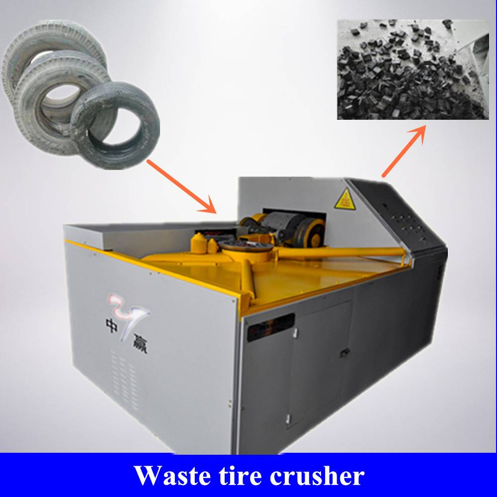 tyre Crusher--waste tyre recycling devices
