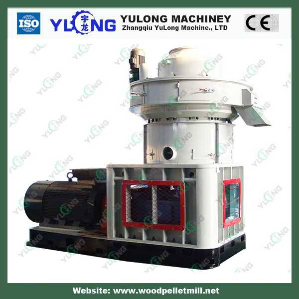 YULONG press rice husk pellet mill