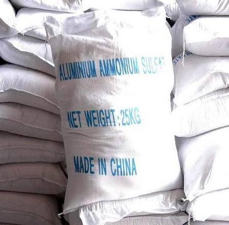 Offer Aluminum Ammonium Sulfate