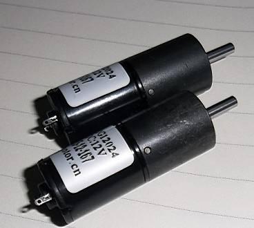 ink key motor repair for RYOBI 524HE/680/750