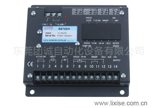 S6700H generator electronic speed control board