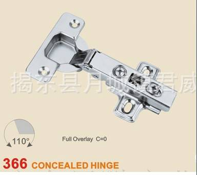 two way concealed hinge(self-discharging)