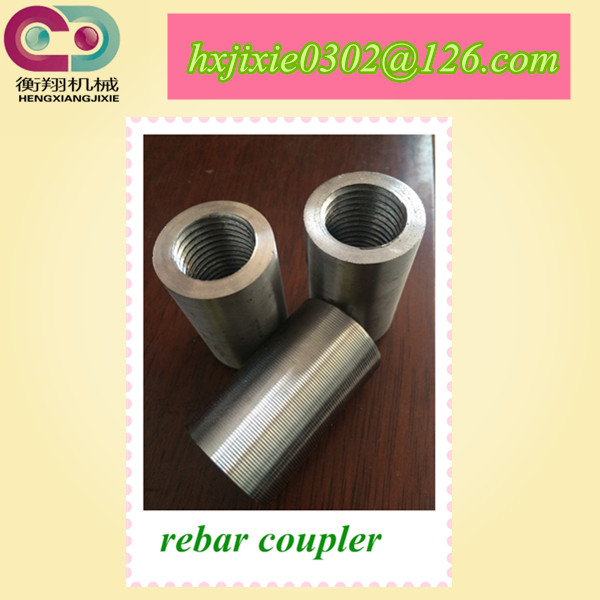 rebar coupler used to connect reinforced steel bar in construction