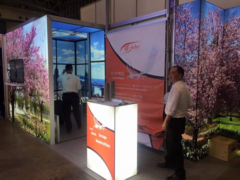High quality aluminum truss exhibit display booth