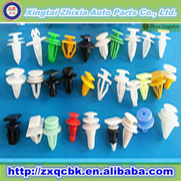 China professional manufacture auto plastic clips fastener made in China