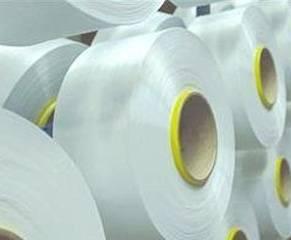 Supply nylon yarn