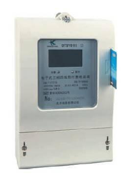 Three Phase prepaid Energy Meter DTSY8111