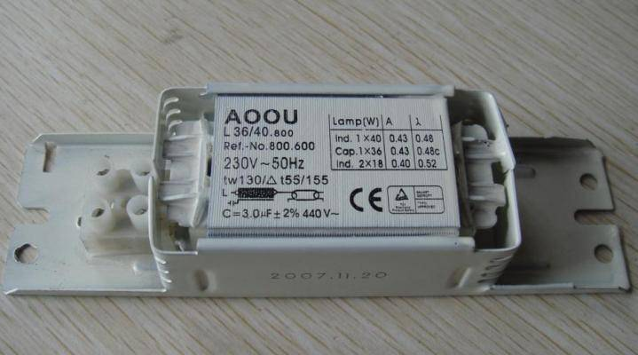 Electromagnetic ballast for fluorescent lamp