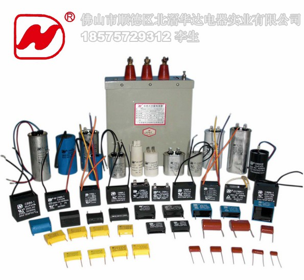 Sell CBB6-1 CBB6-5 CBB60 CBB21 Capacitor and X2 Safety Capacitor