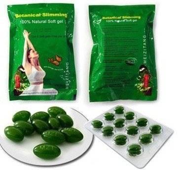 nature meizitang botanical slimming capsules