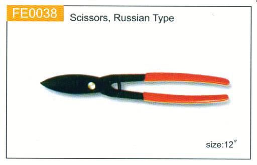 offer garden tools