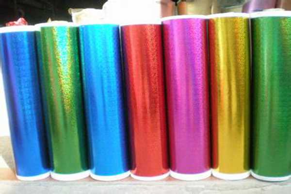 Laminated PP Spunbond Nonwoven Fabric with Colour Film/Aluminium