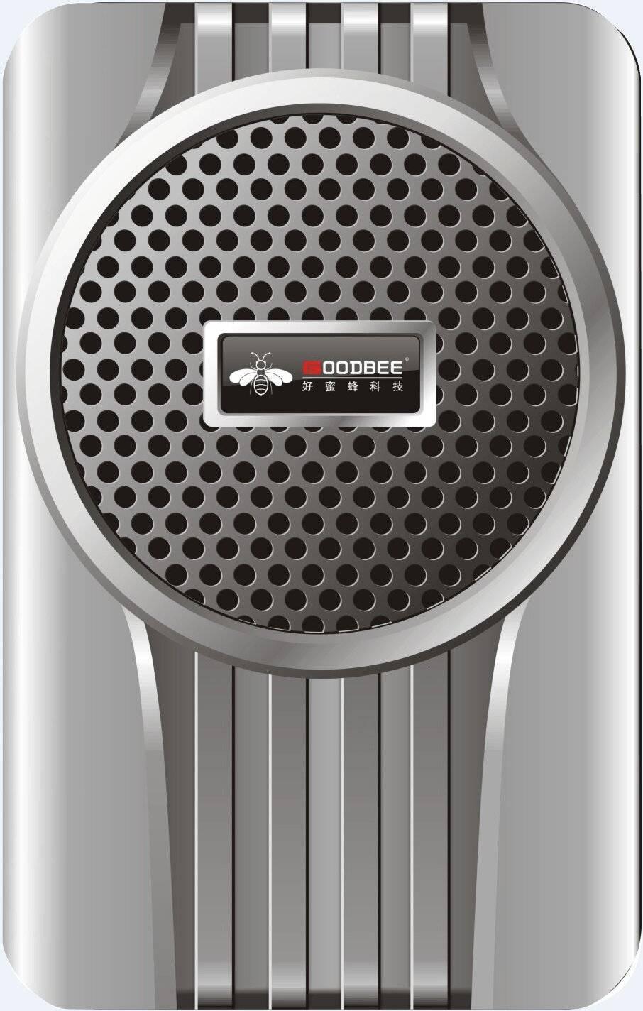 Car Subwoofer HMF-801
