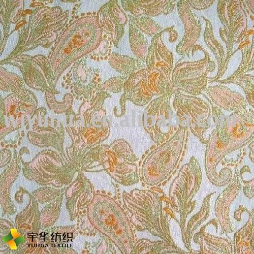 Polyester Embroidered Curtain Fabric