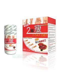 2 Day Diet Japan Lingzhi slimming formula pill