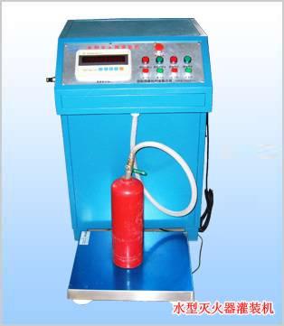 Water-type Extinguisher Filling Machine