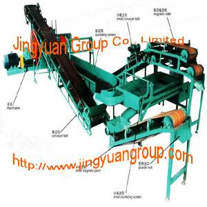 rubber powder production line