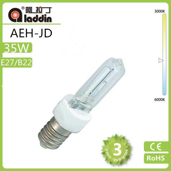 FREE SAMPLE 75W JD HALOGEN LAMP