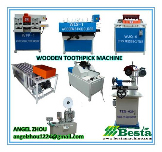 Wooden Toothpick Production Line (Machines)