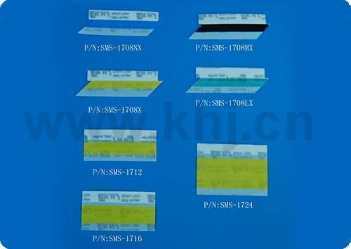 SMT single splice tape SMS1708