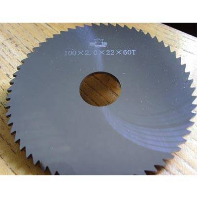 Solid Carbide Slitting Saw Blade