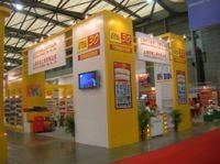 china exhibition contractor