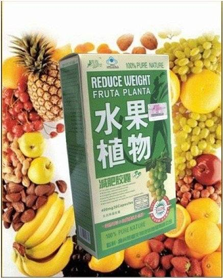 2011 hot sale REDUCE WEIGHT FRUTA PLANTA