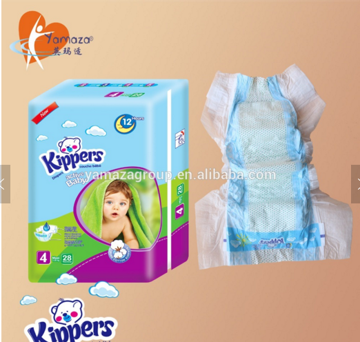 Disposable Baby Diaper With Competitive Price Made in China