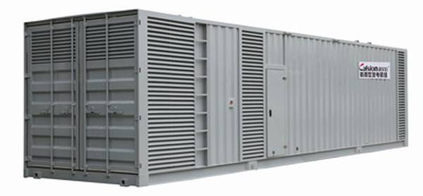 60HZ Standard 40ft Containerized Generator Set