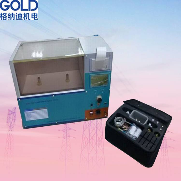 Transformer Oil Testing Dielectric Strength Oil Testing Equipment