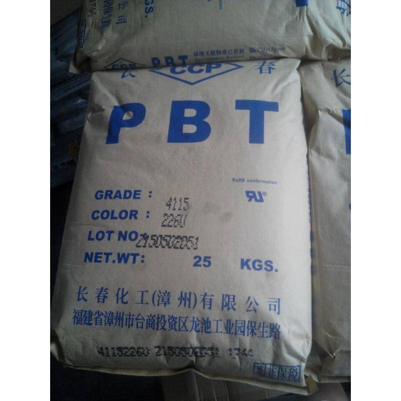 good quality PBT resin