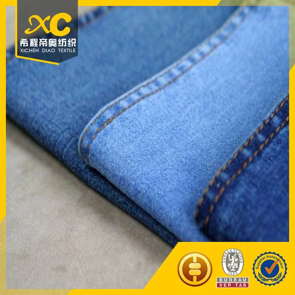 8oz 100%cotton denim fabric from China