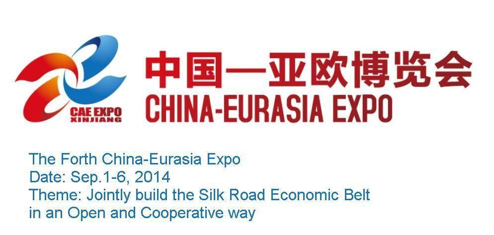The China-Eurasia Expo-international exposition