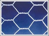 sell wire mesh